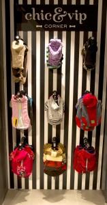 Corner Moda en Mister Guau - Inauguración tienda en L'illa Diagonal de Barcelona.